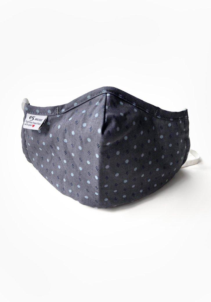 Stoffen mondmasker - grijs met klein motief